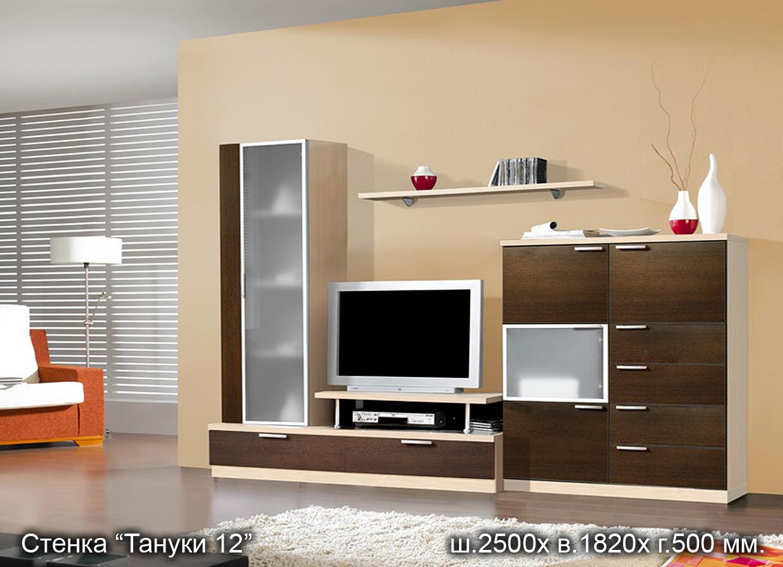 Мебель Для Гостиной Тольятти В Москве